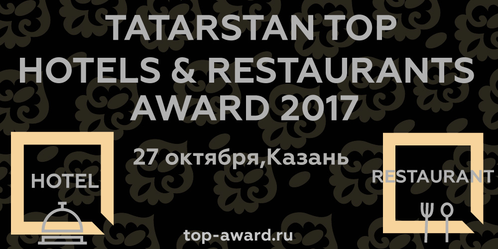 Tatarstan Top Hotels&Restaurants Award
