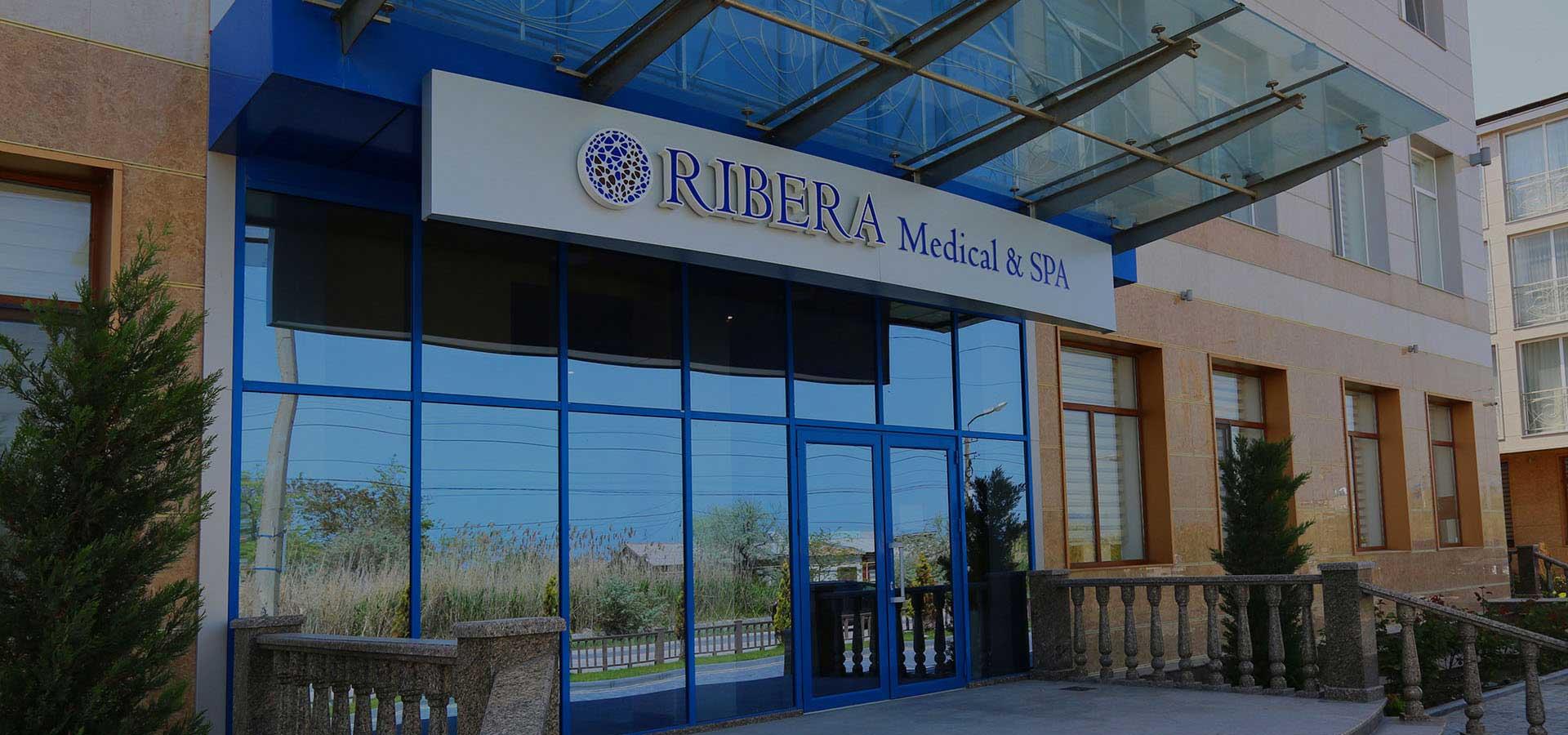 Курортная клиника 4* в Евпатории, Медицинский центр Ribera Medical & SPA